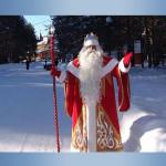 Дед Мороз из Великого Устюга в гостях у Клинчан