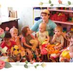 Адаптация детей раннего возраста в яслях. Часть  2